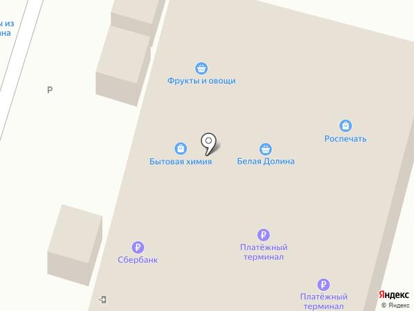 Соло на карте Энгельса