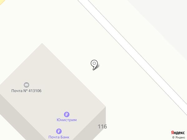 Почтовое отделение №6 на карте Энгельса