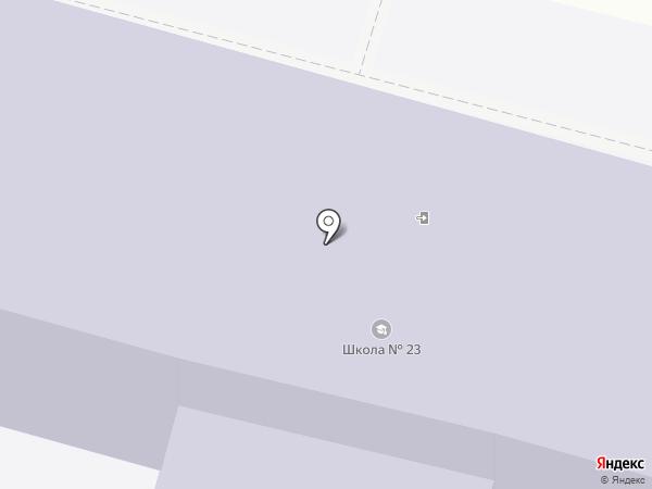 Средняя общеобразовательная школа №23 с углубленным изучением отдельных предметов на карте Энгельса