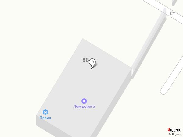 Аксис на карте Энгельса