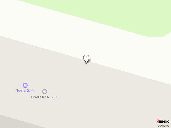 Почтовое отделение №1 на карте Энгельса