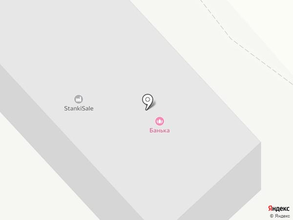 РемЭнергоМаш на карте Энгельса