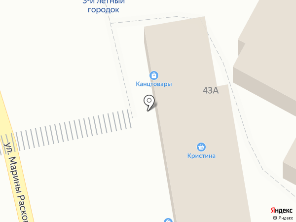 Кристина на карте Энгельса