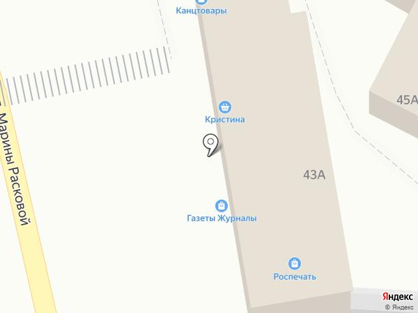 Магазин канцелярских товаров на карте Энгельса