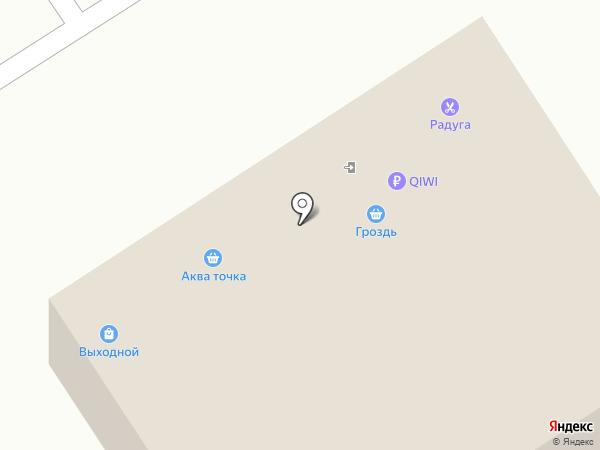 Магазин одежды на карте Энгельса