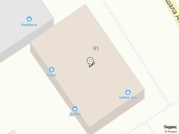 Магазин колбасных изделий на карте Энгельса