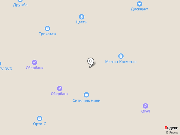 Палитра Вкусов на карте Энгельса