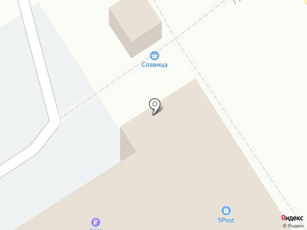 Палитра на карте Энгельса