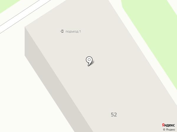 Мастерская по ремонту обуви на карте Энгельса