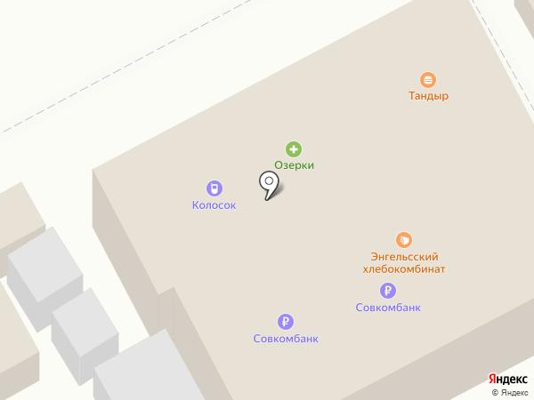 Doner Haus на карте Энгельса