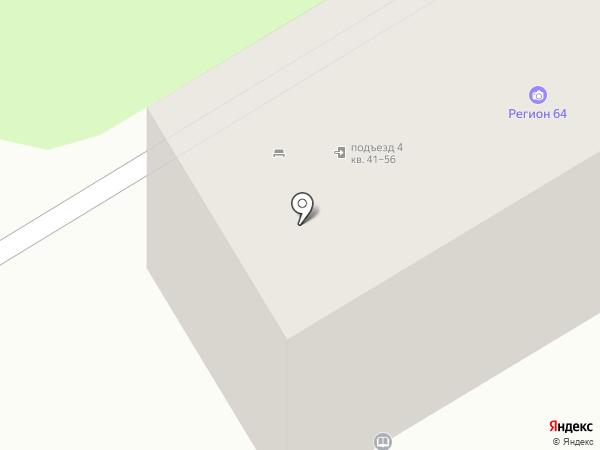 Детская библиотека №11 на карте Энгельса