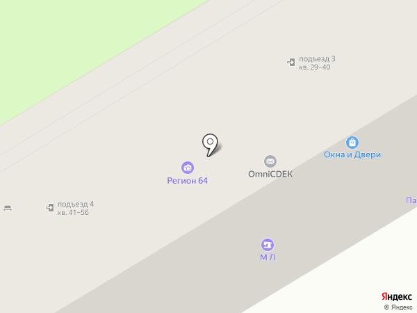 Салон бытовых услуг на карте Энгельса