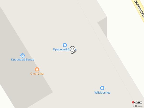 Кондитерская лавка на карте Энгельса