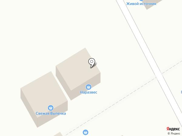 Киоск хлебобулочных изделий на карте Энгельса