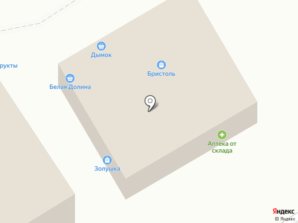Золушка на карте Энгельса