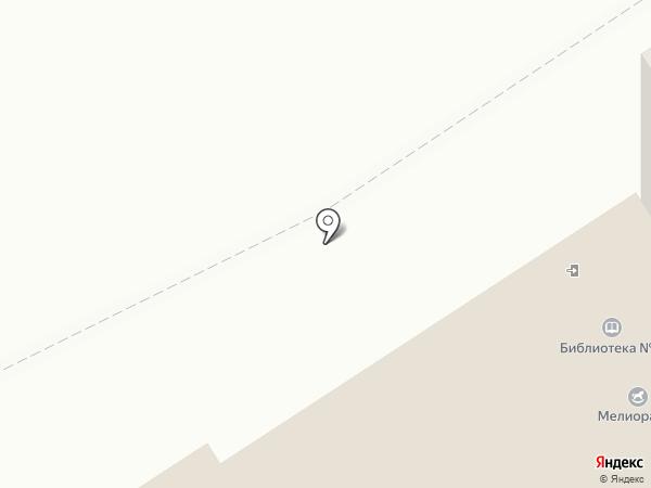 Библиотека №5 на карте Энгельса