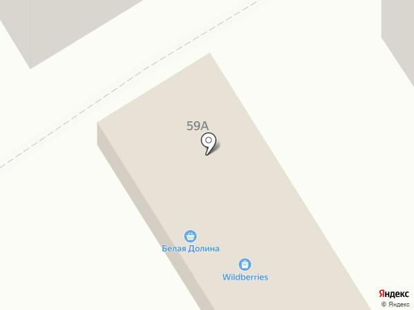 Абсолют на карте Энгельса