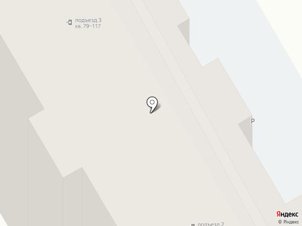Mi&Ma на карте Энгельса