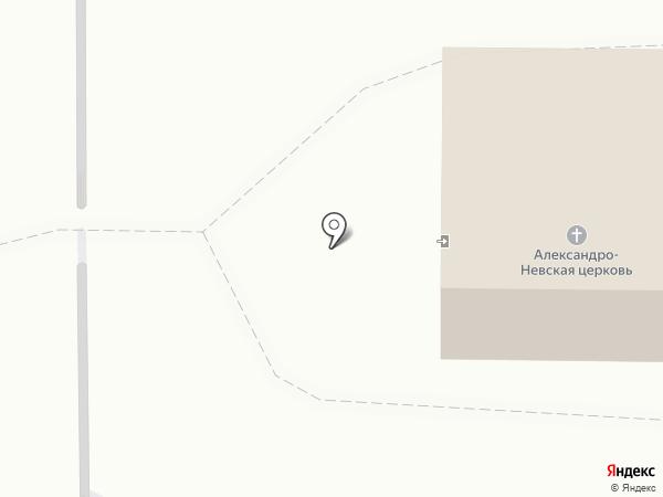 Храм во имя Святого Великого князя Александра Невского на карте Энгельса