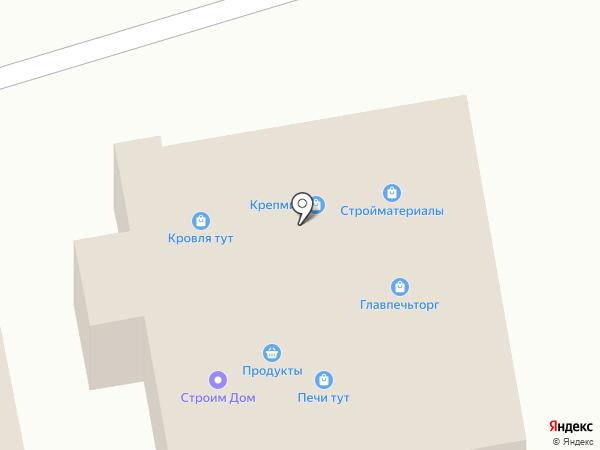 Тройка на карте Энгельса