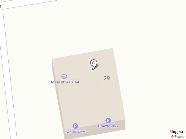Почтовое отделение на карте Ленинского