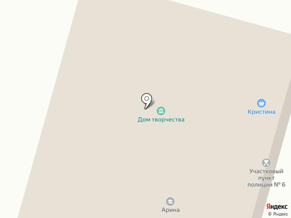 Районная касса взаимопомощи на карте Ишлей