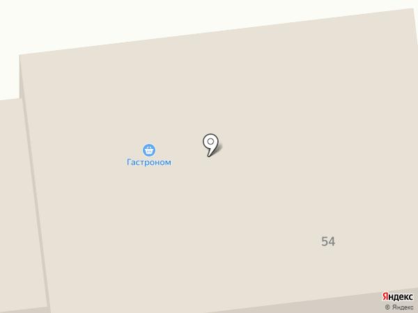 Рябинушка на карте Ишлей