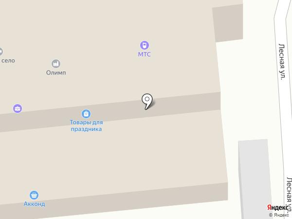 Грация на карте Ишлей