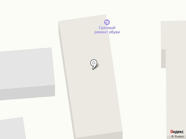 Мастерская по ремонту обуви на карте Ишлей