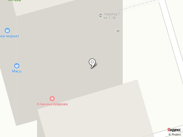 Неврологическая клиника доктора Шарова на карте Чебоксар