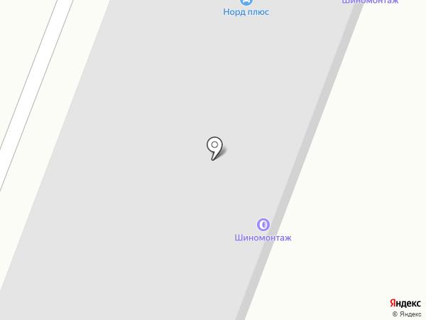 Шиномонтажная мастерская на карте Чебоксар
