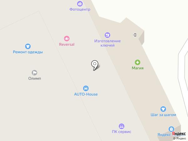 Галант на карте Чебоксар