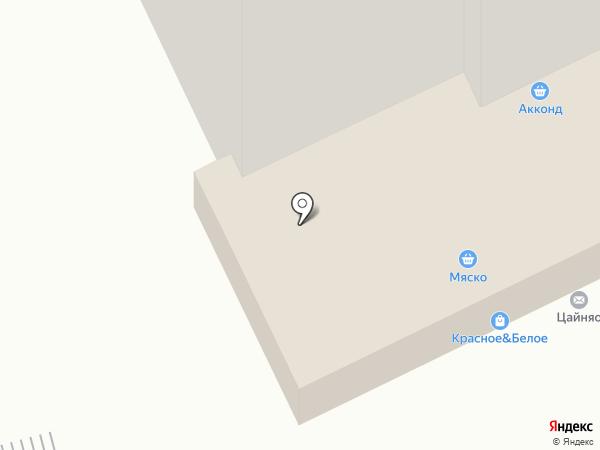 На бульваре на карте Чебоксар