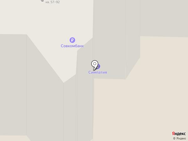 StudiaKM на карте Чебоксар