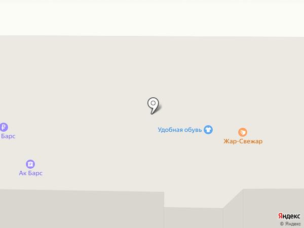 Сеть магазинов удобной обуви на карте Чебоксар