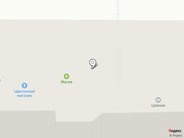 Рыбный магазин на карте Чебоксар