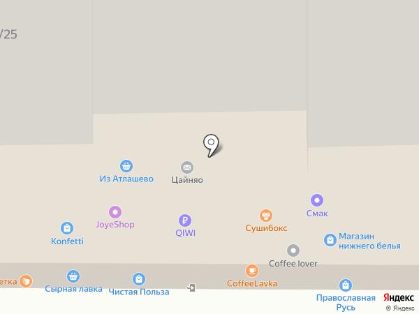 Банкомат, Банк Югра, ПАО на карте Чебоксар