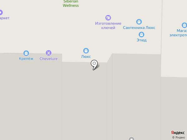 MaxiДом на карте Чебоксар