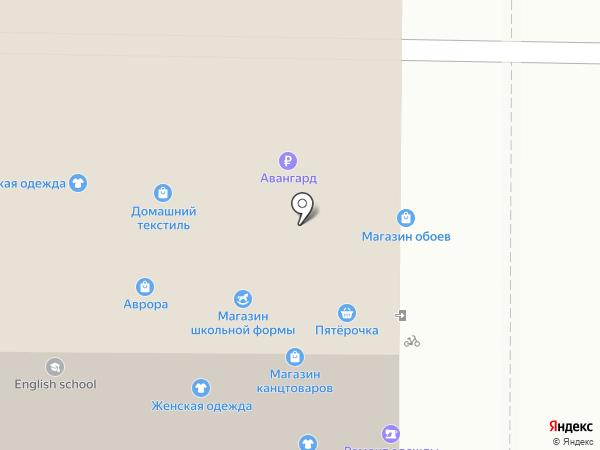Банкомат, АКБ Авангард, ПАО на карте Чебоксар
