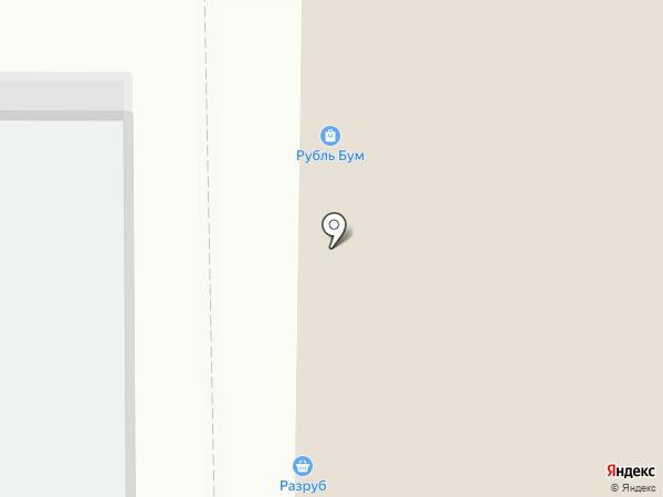 Хозяюшка на карте Чебоксар