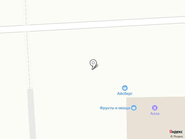 Стирка Light на карте Чебоксар