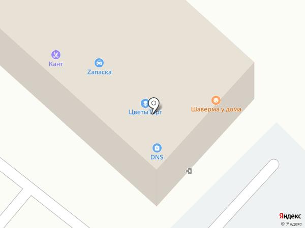 Пивоман на карте Чебоксар