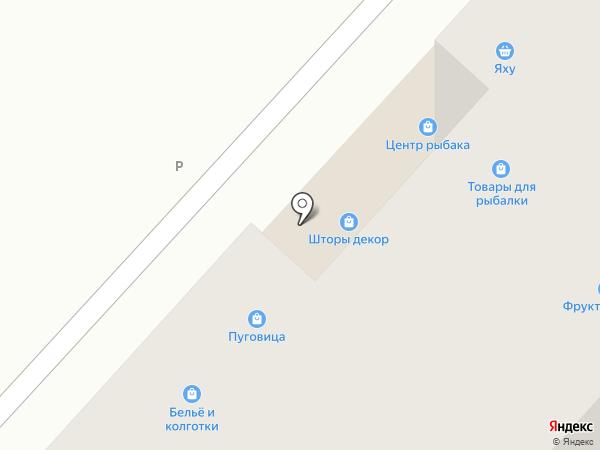 Магазин джинсовой одежды на карте Чебоксар