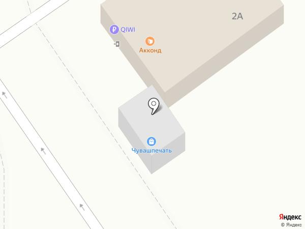 Чувашпечать на карте Чебоксар