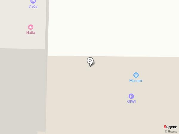 СанРемОнт на карте Чебоксар