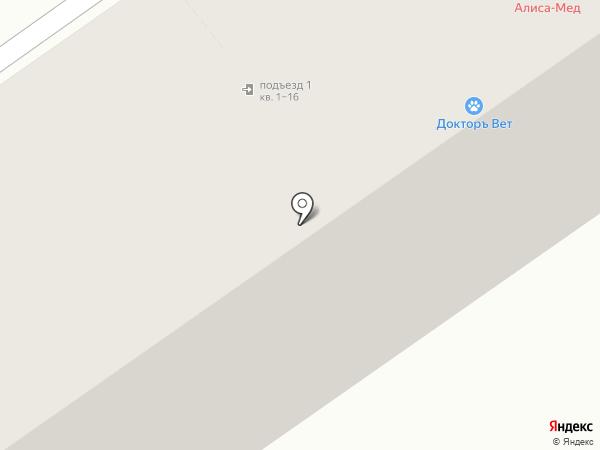 Компания по прокату и ремонту инструмента на карте Чебоксар