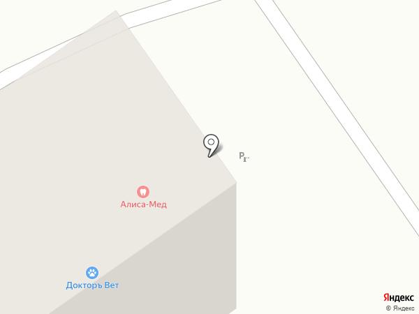 Объединение-Салют на карте Чебоксар