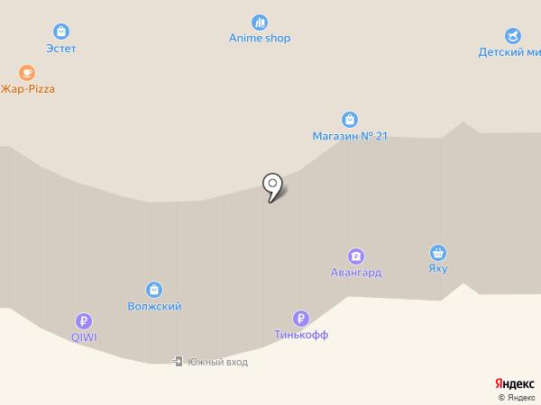 Детский мир на карте Чебоксар