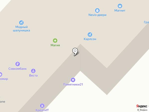 Креатиff Аиды Великовой на карте Чебоксар