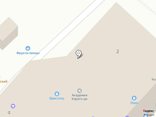 Магазин канцелярских товаров на карте Чебоксар